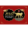 Happy chinese new year 2016 monkey label vintage vector image vector image