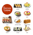 japanese cuisine traditional dishes set vector image vector image