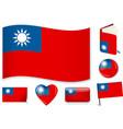 taiwan taiwanese flag wave book circle pin vector image vector image