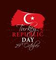 turkey republic card vector image vector image