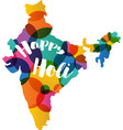 happy holi taj mahal with abstract traditional vector image