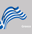 background with greece wavy flag vector image vector image
