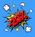 blue sale comic style banner sale twenty percent vector image vector image