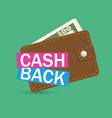 brown wallet icon cash back finance mobile app vector image