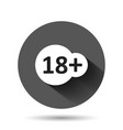 eighteen plus icon in flat style 18 on black vector image vector image