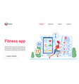 fitness app landing page template vector image vector image