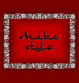 frame with a silver pattern as a background vector image vector image