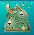 muslim holiday eid al-adha mubarak kurban vector image