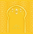 Ramadan backgrounds ramadan kareem - translation