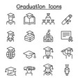 graduation icon set in thin line style vector image vector image