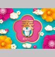 happy chinese new year 2020 rat zodiac vector image