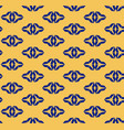 navy blue and yellow geometric seamless pattern vector image