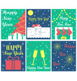 set of 6 greeting cards for new year vector image vector image