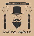 vape shop logo hipster with electronic cigarette vector image vector image