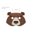 Carnival baby bear mask in A4 format Print and cut vector image vector image
