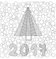 Decorative ornamental Christmas tree with artistic vector image