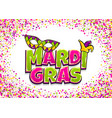 mardi gras comic text pop art vector image