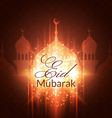 Eid Mubarak Greeting Card with mosque vector image vector image