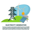electricity generation equipment on promotional vector image vector image