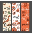 Japan Banner Card Vertical vector image vector image