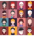 set of avatars c vector image vector image