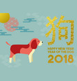 chinese new year dog 2018 beagle greeting card vector image vector image