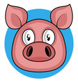 cute cartoon pink pig on white background vector image