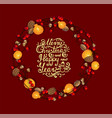 festive winter frame with lettering design vector image vector image