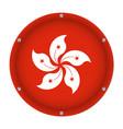round metallic flag of hong kong with screws vector image