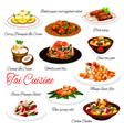 thai cuisine dishes asian food with meat seafood vector image vector image