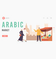 arabic market landing page template local male vector image