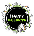 happy halloween icon or banner vector image vector image