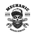 mechanic skull and crossed wrenches emblem vector image vector image