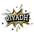 riyadh comic text in pop art style vector image vector image