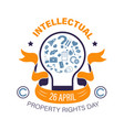 copyright or intellectual property right day vector image vector image