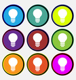 Light lamp Idea vector image vector image
