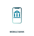 mobile bank icon flat style icon design ui vector image vector image