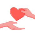 give and take care and help concept with heart vector image