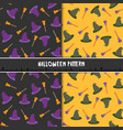 halloween seamless pattern with hat and broom vector image