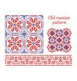 Russian vintage pattern vector image vector image
