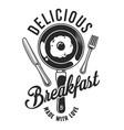 vintage breakfast logotype vector image vector image
