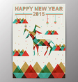 Happy New Year 2015 with Abstract Triangle design vector image