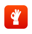 ok gesture icon digital red vector image vector image