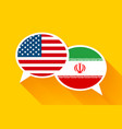 two speech bubbles with usa and iran flags vector image