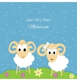 Eid-al-adha greeting card vector image