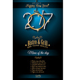 2017 Happy New Year Restaurant Menu Template vector image vector image