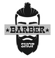 barber shop bearded man face retro vintage label vector image