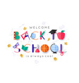 white welcome back to school banner with colorful vector image vector image