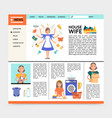 flat housewife website template vector image vector image