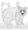 Big Panda with bamboo in zentangle tribal style vector image